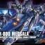 HGUC 1/144 PMX-000 Messala thumbnail 1