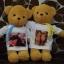 ตุ๊กตาหมี พร้อมสกรีน 250 บ. thumbnail 1