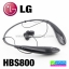 หูฟัง บลูทูธ LG HBS800 Wireless Headphones ราคา 430 บาท ปกติ 1075 บาท thumbnail 1