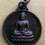 พระพุทธเจ้าองค์ดำ นาลันทา ราชคฤห์ อินเดีย ปี36 thumbnail 1
