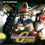 BB202 Gundam GP02A thumbnail 1