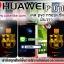 เคส huawei P10 plus บาเซโลน่า ภาพให้ความคมชัด มันวาว สีสดใส thumbnail 1