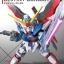 SD GUNDAM EX-STANDARD 009 Destiny Gundam thumbnail 1