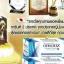 Omatiz Collagen Peptide by LS Celeb โอเมทิซ คอลลาเจน เปปไทด์ ย้อนวัยให้ผิวสวย thumbnail 3