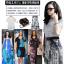 [พร้อมส่ง] แฟร์ชั่นยุโรปผู้หญิง 2014 ฤดูร้อนใหม่ลูกไม้กระโปรงผ้าฝ้ายพิมพ์ลาย +เสื้อลูกไม้พร้อมซับใน Leisure Suit thumbnail 2
