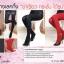 L001 **พร้อมส่ง** (ปลีก 350 บ. +ส่ง 140 บ.) กางเกงเลคกิ้งขาเรียว มีลายทอ ความยาวหุ้มคลุมเท้า สีดำ ( 12 ชุดต่อแพ็ค ) thumbnail 6