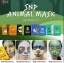 Animal face whitening mask 1 กล่อง บรรจุ 10 แผ้น thumbnail 10