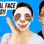 Animal face whitening mask 1 กล่อง บรรจุ 10 แผ้น thumbnail 17