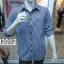 เสื้อเชิ้ตแขนยาวชาย ลายสก้อต ผ้า cotton100% thumbnail 3
