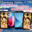 เคส samsung galaxy J7 Pro ภาพให้สีคมชัด มันวาว สดใส ต่างจากเคสทั่วไป thumbnail 1