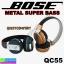 หูฟัง บลูทูธ Bose QC55 Super Bass ราคา 490 บาท ปกติ 1,020 บาท thumbnail 1