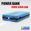 แบตสำรอง Power bank JEROU 13800 mAh thumbnail 1