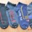 S197 **พร้อมส่ง** (ปลีก+ส่ง) ถุงเท้าผู้ชาย ข้อสั้น คละ 4 ลาย มี 12 คู่/แพ็ค เนื้อดี งานไทย ( Made in Thailand) thumbnail 1