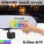 กล้องติดรถยนต์ E-Cher A19 2 กล้อง หน้า/หลัง จอสัมผัส ราคา1,885 บาท ปกติ 4,710 บาท thumbnail 1