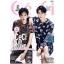 นิตยสารเกาหลี ceci เดือน สิงหาคม มี เซฮุน กับ ชานยอล thumbnail 1