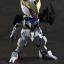 NXEDGE STYLE Gundam Brabatos thumbnail 9
