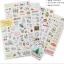 สติ๊กเกอร์ เซ็ต 6 แผ่น (ขายส่ง 180 บาท/12 เซ็ต) thumbnail 1