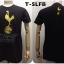 เสื้อยืด ทอตนัมฮอต สเปอร์ สีดำ T-SLFB thumbnail 1