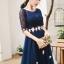 ชุดราตรียาว ออกงาน ตัวเสื้อผ้าลูกไม้สีน้ำเงิน แขนยาวสามส่วน ด้านนอกของเสื้อผ้าลูกไม้ thumbnail 8