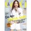 นิตยสาร CECI 2015.05 หน้าปก Kara - KooHara ด้านในมี Red Velvet, BTS, Apink, f(x) Krystal) thumbnail 3