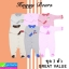 ชุด เด็กอ่อน Huggy Bears GREAT VALUE เซ็ท 3 ตัว ราคา 335 บาท ปกติ 840 บาท thumbnail 1