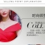 ชุดเดรสสีแดง ผ้าโพลีเอสเตอร์ผสม ไหล่ป้าน ปิดช่วงต้นแขน เข้ารูปช่วงเอว thumbnail 4