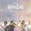 ซีรีย์เกาหลี Fantastic O.S.T - Jtbc Drama thumbnail 1