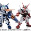 NXEDGE STYLE Gundam Astray Blue Frame Second L thumbnail 7