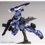 [P-Bandai] HGUC 1/144 RX-80PR Pale Rider [Heavy Equipment Ver] thumbnail 8