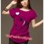 เสื้อยืดแฟชั่น ผ้านุ่ม ลายน้องหมา More Love สีชมพูบานเย็น thumbnail 1