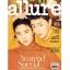 นิตยสาร allure 2016.12 หน้าปก EXO : D.O & Jo Jung Suk thumbnail 1