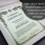 หลินจือมิน ผลิตภัณฑ์ยอดฮิต บำรุงร่างกาย ลดความเสี่ยงของโรคภัย thumbnail 9