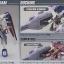 HG 1/144 Meteor Unit + Freedom Gundam thumbnail 3