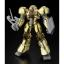 [P-Bnadai] 1/144 MOBILE SUMO GOLD PLATING & SILVER PLATING thumbnail 6