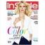 นิตยสารเกาหลี InStyle 2015.04 ด้านในมี Lee Jong Suk Park Shin Hye พร้อมส่ง thumbnail 1