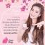 Aura Day&Night Cream by little baby ครีมหน้าออร่า ลดฝ้า กระจุดด่างดำ รอยสิว thumbnail 15