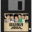 Answer Please 1994 ( Reply 1994 ) - TVN Drama (B1A4) thumbnail 1