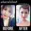 Hybeauty Abalone Beauty Cream (ABC) สุดยอดครีมบำรุงผิว จากเกาหลี ครีมบำรุงเพื่อเพิ่มพลังผิว พร้อมคืนความอ่อนเยาว์สู่ผิวสดใส thumbnail 36