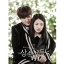 Heirs O.S.T Part 2 - SBS Drama (FTISLAND : Lee Hong Gi, Lee Min Ho) thumbnail 1