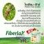 Verena Fiberlax เวอรีน่า ไฟเบอร์แล็กซ์ 10 ซอง ล้างสารพิษในลำไส้ กระตุ้นระบบขับถ่าย thumbnail 6