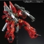 [P-Bandai] RG 1/144 Sinanju Expansion Set thumbnail 8