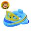 Airship Floating Rider With Water Gun thumbnail 1