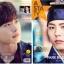 ASTA TV + Style 2016.10 VOL.106 ปกหน้า Park Bo Gum ปกหลัง Lee Jong Suk thumbnail 1