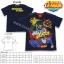 เสื้อยืดเด็ก JUSTICE LEAGUE Kid : T Shirt JL-TS-5276 ลดเหลือ 159 บาท ปกติ 500 บาท thumbnail 7