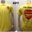 เสื้อโปโล อาร์เซนอล สีเหลือง RPY thumbnail 1