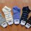 S277**พร้อมส่ง** (ปลีก+ส่ง) ถุงเท้า แฟชั่นเกาหลี ข้อสั้น ชาย ลายสมอคละ 5 สี มี 10 คู่ต่อแพ็ค เนื้อดี งานนำเข้า(Made in China) thumbnail 2