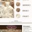 S128**พร้อมส่ง** (ปลีก+ส่ง) ถุงเท้าแฟชั่น ลูกไม้ญี่ปุ่น เนื้อดี งานนำเข้า(Made in china) มี 10คู่/แพ็ค thumbnail 17
