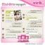 PADASO พาดาโซ่ ผลิตภัณฑ์ที่ผู้หญิงให้ความไว้วางใน 30เม็ด thumbnail 7