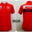 เสื้อโปโล อาร์เซนอล สีแดง RGR thumbnail 1