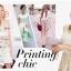 ชุดเดรสสวยๆ ตัวเสื้อผ้าชีฟองเนื้อดี สีขาว แขนยาวสามส่วน thumbnail 3